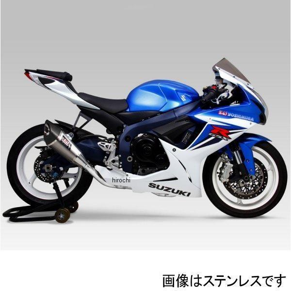 ヨシムラ R-11 レーシングサイクロン 1エンド 11年以降 GSX-R600 (ST) 150-571-5F80 HD店