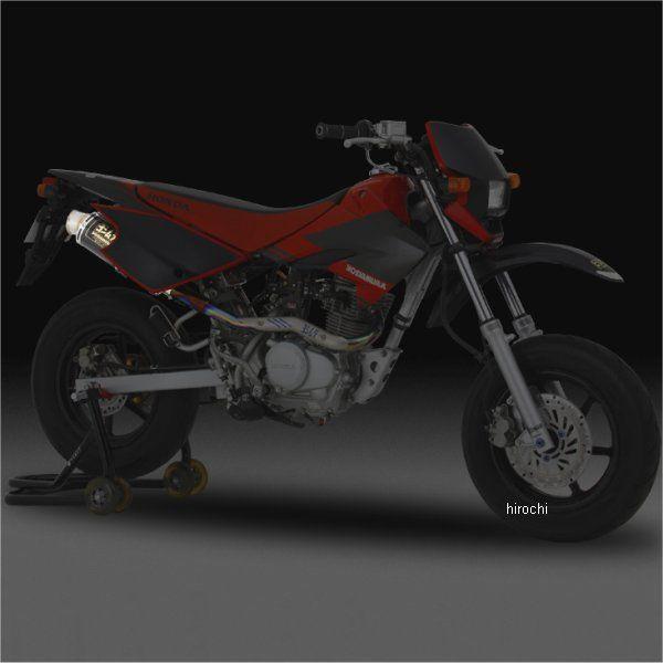 ヨシムラ XR100MOTARD レーシングサイクロン R-SPEC コンバージョンKIT C カーボン 156-409R8U90 HD店