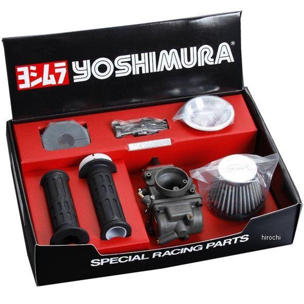 ヨシムラ パワーアップキット Ape100、Ape100 Type-D 288-406-0002 HD店