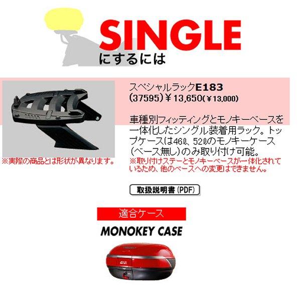 【メーカー在庫あり】 デイトナ GIVI スペシャルラック シングル E183 BMW R1100RT/1150RT / R1100RS 37595 HD店