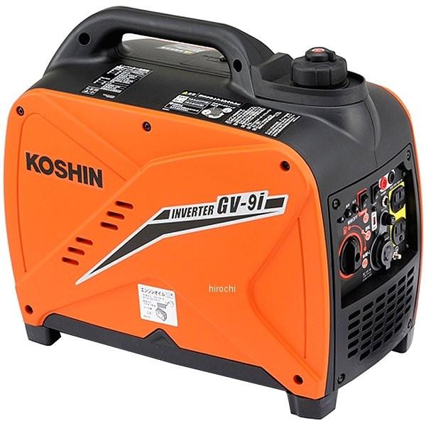 デイトナ KOSHIN インバーター発電機 GV-9i 94701 HD店