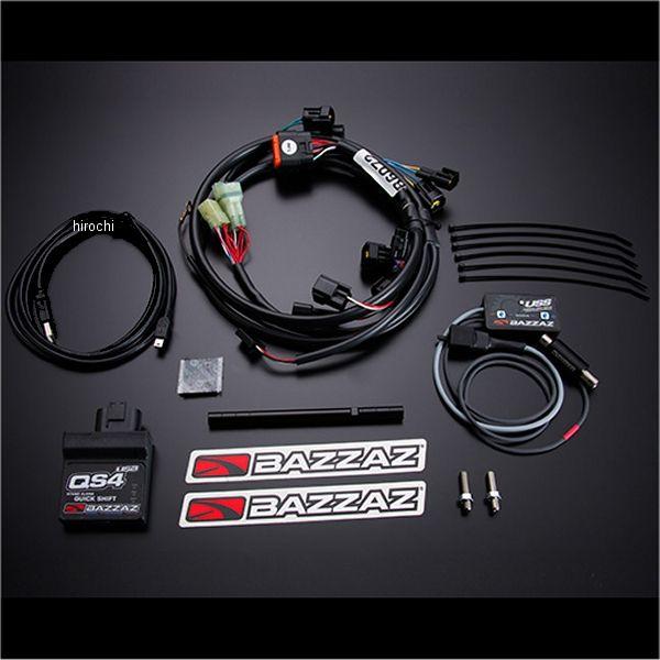 ヨシムラ BAZZAZ QS4-USB GSXR BZ-600QSR HD店