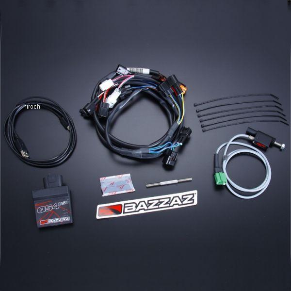 ヨシムラ BAZZAZ QS4 USB 逆チェンジ 13年以降 GROM BZ-Q393R HD店