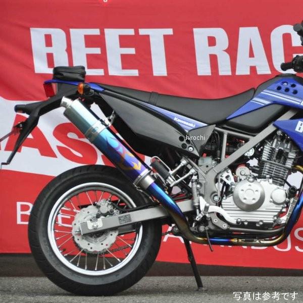 ビート BEET フルエキゾースト ナサートR 10年 Dトラッカー125、KLX125 チタン 0232-KA2-50 HD店
