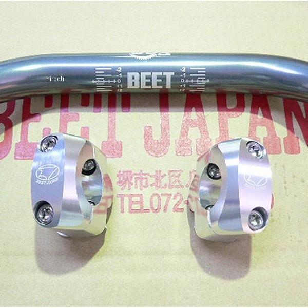 ビート BEET テーパーバーハンドルコンバージョンキット Dトラッカー125 0605-KA2-TP HD店