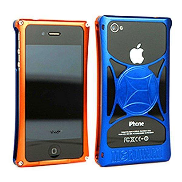 モリワキ iPhone4s、4用 ケース オレンジ/ブルー 710-A01-0062 HD店