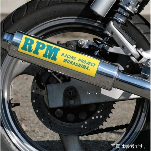 アールピーエム RPM フルエキゾースト 4in2in1 83年-85年 CBR400F NC17 アルミ 2008 HD店