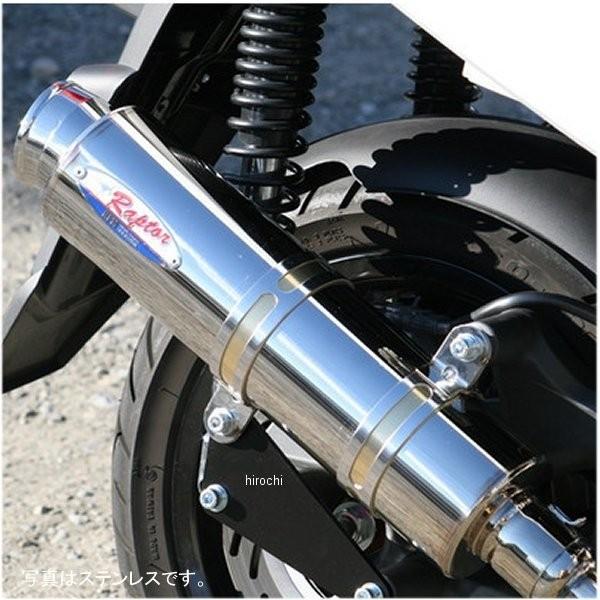 アールピーエム RPM フルエキゾースト 80D-RAPTOR RunnerVXR200RST ブルーチタン 6015Z HD店