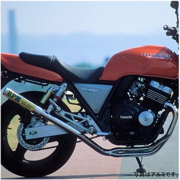 アールピーエム RPM フルエキゾースト 4in2in1 92年-99年 CB400SF STD チタン 2038Y HD店