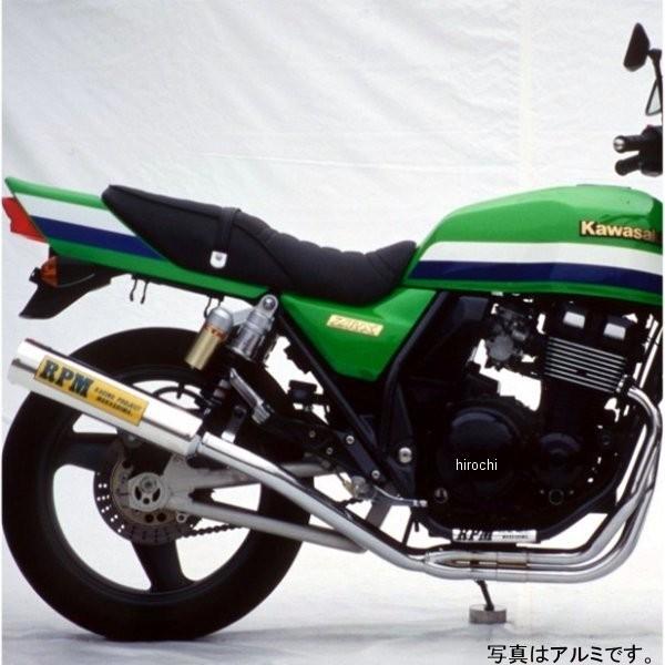 アールピーエム RPM フルエキゾースト 4in2in1 94年-97年 ZRX400 チタン 1048Y HD店