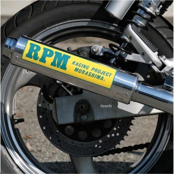 アールピーエム RPM フルエキゾースト 4in2in1 84年 FZ400R アルミ 3008 HD店