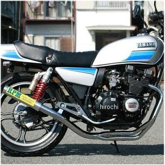 優先配送 アールピーエム 81年-82年 RPM フルエキゾースト 67レーシング 81年-82年 XJ400D アルミ アルミ XJ400D 3602 HD店, スプラッシュ ファースト:6b46830b --- clftranspo.dominiotemporario.com