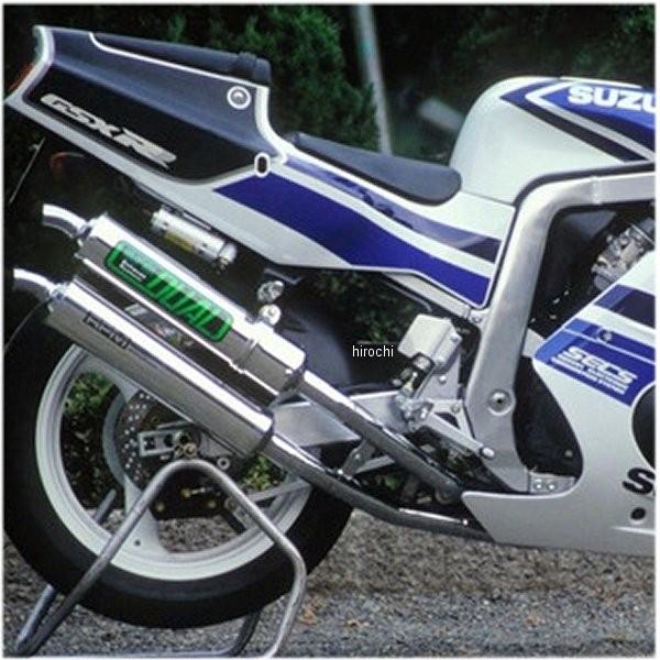 アールピーエム RPM フルエキゾースト デュアル 右2本出し 90年-99年 GSXR400R アルミ 4009 HD店