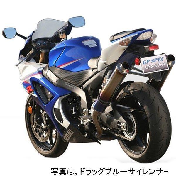 アールズギア r's gear スリップオンマフラー GPスペック 07年-08年 GSX-R1000 真円チタン (デュアル) GS04-04TI HD店