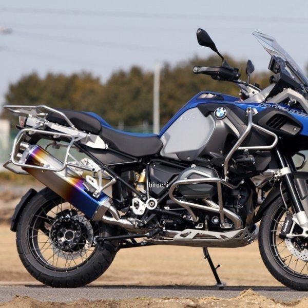 【メーカー在庫あり】 アールズギア r's gear フルエキゾースト ワイバン 13年以降 BMW R1200GS、ADVENTURE 真円ドラッグブルー WB01-01DB HD店
