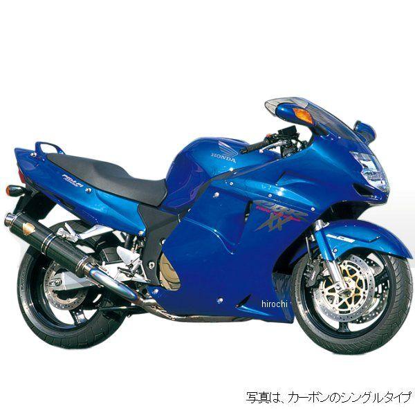 アールズギア r's gear フルエキゾースト ワイバン用 リペアサイレンサー 99年以降 CBR1100XX 楕円ドラッグブルー WH06-01OD-XR HD店