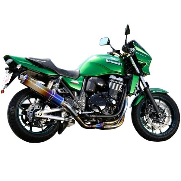 【メーカー在庫あり】 アールズギア rs gear フルエキゾースト ワイバン 09年以降 ZRX1200 シングルタイプ ドラッグブルー WK15-01XD HD店