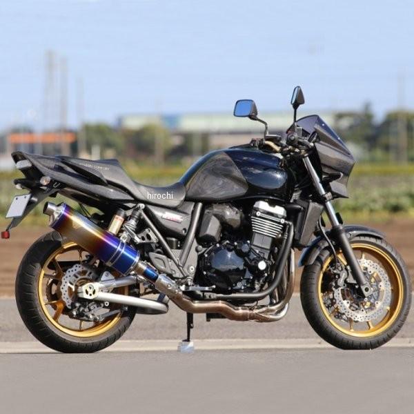 アールズギア rs gear スリップオンマフラー ワイバン ZRX1200 チタンクロスオーバル ドラッグブルー WK15-03XD HD店