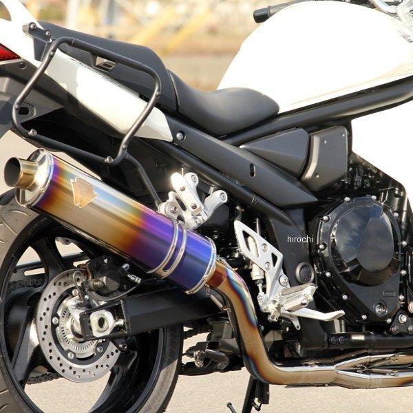 アールズギア r's gear フルエキゾースト ワイバン 07年以降 バンディット BANDIT1250 真円ドラッグブルー WS09-01DB HD店
