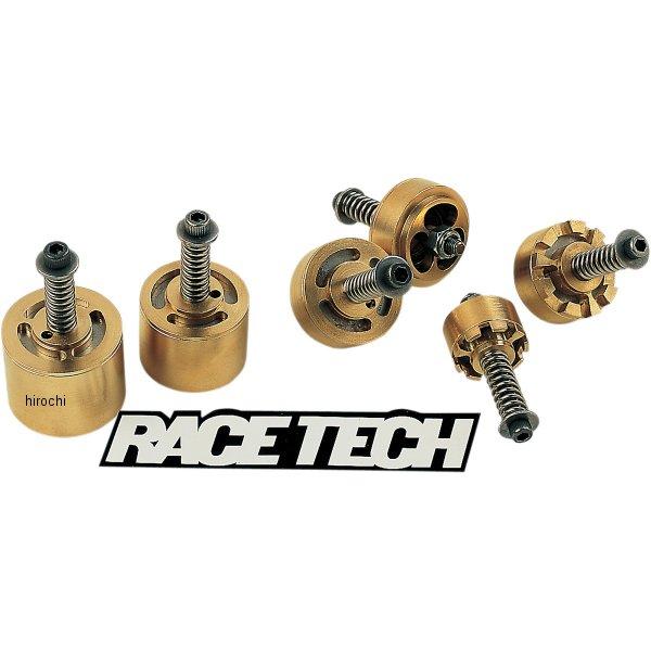 【USA在庫あり】 レーステック RACE TECH ゴールドバルブ フォークキット 91年-07年 カワサキ、スズキ、トライアンフ FMGV-S2530 HD店