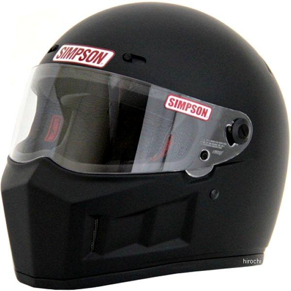 3303125800 シンプソン SIMPSON ヘルメット スーパーバンディット 13 黒(つや消し) 58cm 4562363241019 HD店