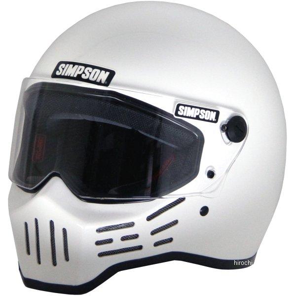 3305105800 シンプソン SIMPSON ヘルメット M30 白 58cm 7-1/4 4562363241217 HD店