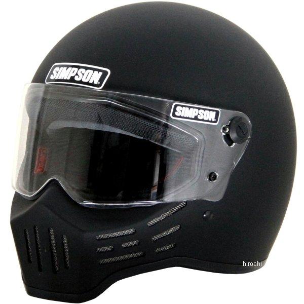 3305125900 シンプソン SIMPSON ヘルメット M30 黒(つや消し) 59cm 7-3/8 4562363241347 HD店