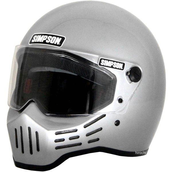3305185900 シンプソン SIMPSON ヘルメット M30 シルバー 59cm 7-3/8 4562363241590 HD店