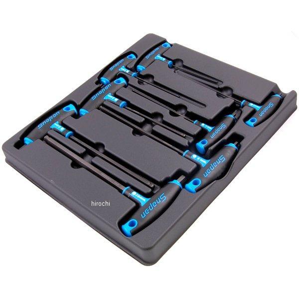 スナップオン Snap-on ボール 6角 T型 レンチセット ソフト グリップ ブルーハンドル ミリサイズ AWBSGM800 HD店