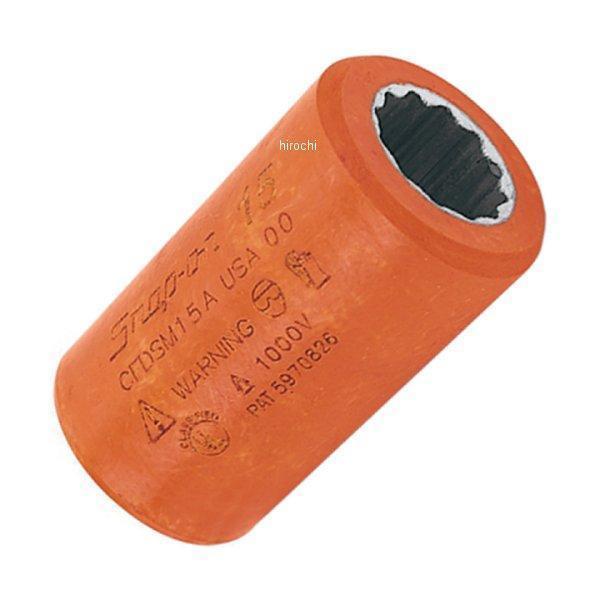 スナップオン Snap-on 12ポイント 非導電性コンポジット メトリック ソケット 15mm CFDSM15B HD店