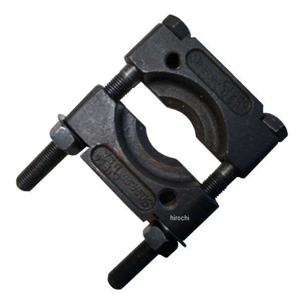 スナップオン Snap-on ベアリングセパレーター 2-3/8インチ CJ950 HD店