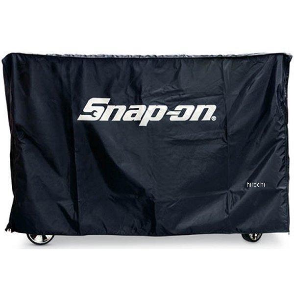 スナップオン Snap-on ワークセンター EPIQ ロールキャブ用カバー 76インチ ブラック KAC307676BK HD店