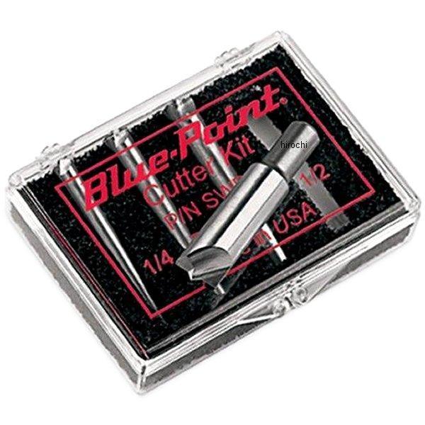 【在庫僅少】 スナップオン Snap-on ブルーポイント セット スポット溶接カッター セット SWDK4 スナップオン SWDK4 HD店, 良品街:93d4d6ab --- conosenti.com