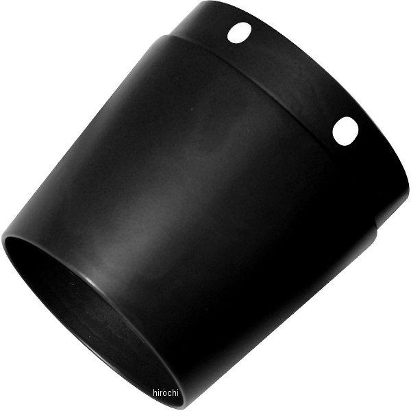 【USA在庫あり】 ラッシュ RUSH 4インチ エンドキャップ テーパー 黒 (1個売り) 625459 HD