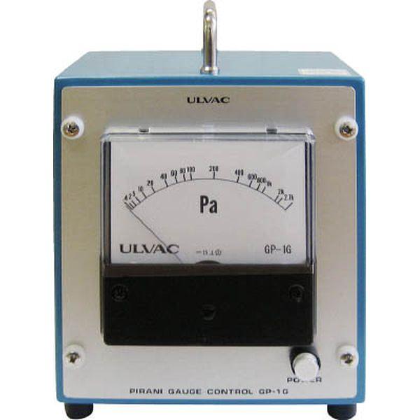 【メーカー在庫あり】 アルバック販売(株) ULVAC ピラニ真空計(デジタル仕様) GP-1000G/WP-01 GP1000G/WP01 HD