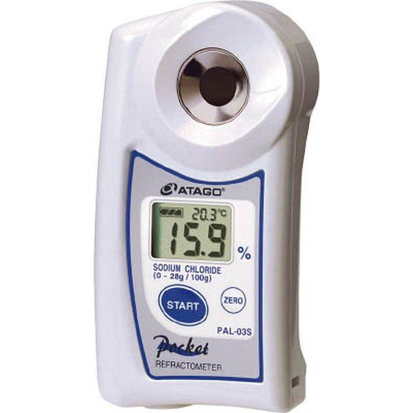 【メーカー在庫あり】 (株)アタゴ アタゴ ポケット食塩水・融雪剤濃度計 PAL-03S HD