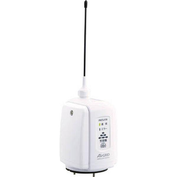【メーカー在庫あり】 (株)パトライト パトライト ワイアレスコントロールユニット高速版受信機タイプ白 PWS-RT-W HD