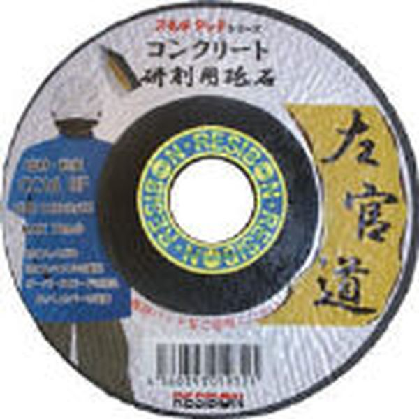【メーカー在庫あり】 日本レヂボン(株) レヂボン 左官道 125×3×22 CC16 25枚入り SKD1253-CC16 HD