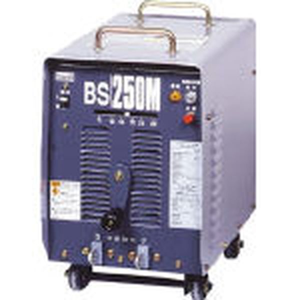 【メーカー在庫あり】 ダイヘン溶接メカトロシステム(株) ダイヘン 電防内蔵交流アーク溶接機 250アンペア50Hz BS-250M-50 HD