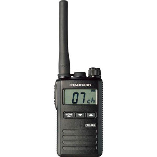 【メーカー在庫あり】 八重洲無線(株) スタンダード 特定小電力トランシーバー FTH-307 HD