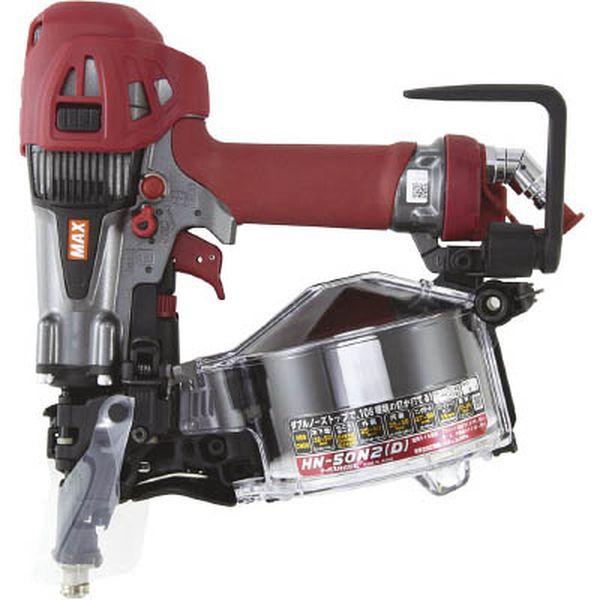 マックス(株) MAX 高圧釘打機 HN-50N2(D) HN-50N2(D) HD