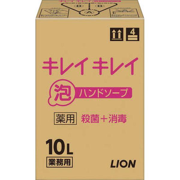 ライオンハイジーン(株) ライオン キレイキレイ泡ハンドソープ10L BPGHA10J HD