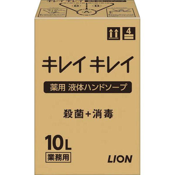 ライオンハイジーン(株) ライオン キレイキレイ薬用ハンドソープ 10L BPGHY10J HD