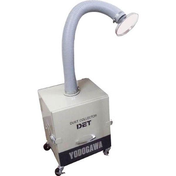 【メーカー在庫あり】 淀川電機製作所 淀川電機 超小型集塵機セット DET200ATOS HD