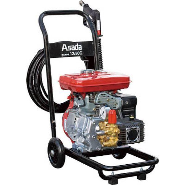アサダ(株) アサダ 高圧洗浄機12/80G HD128 HD