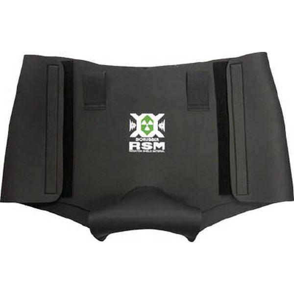 【メーカー在庫あり】 山本化学工業(株) バイオラバー RSM E400 ウェア タイプ11 パンツ L RSM-W11P-4 HD