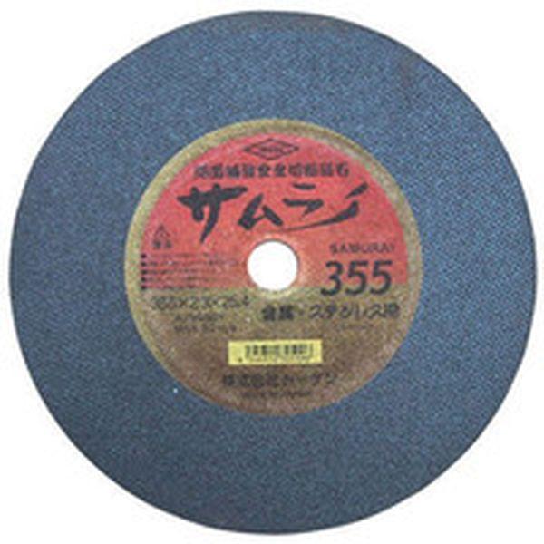 【メーカー在庫あり】 (株)トーケン トーケン 切断砥石サムライ355mm 10枚入り RA-355AZ HD