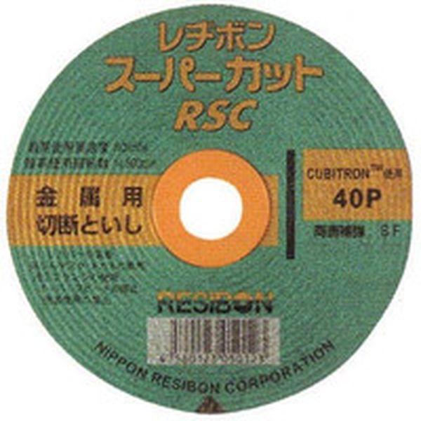 【メーカー在庫あり】 日本レヂボン(株) レヂボン スーパーカットRSC 305×2.5×25.4 30P 10枚入り RSC30525-30 HD