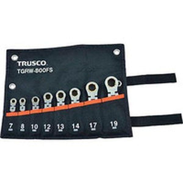 トラスコ中山(株) TRUSCO 首振ラチェットコンビネーションレンチセット(ショートタイプ)8本組 TGRW-800FS HD