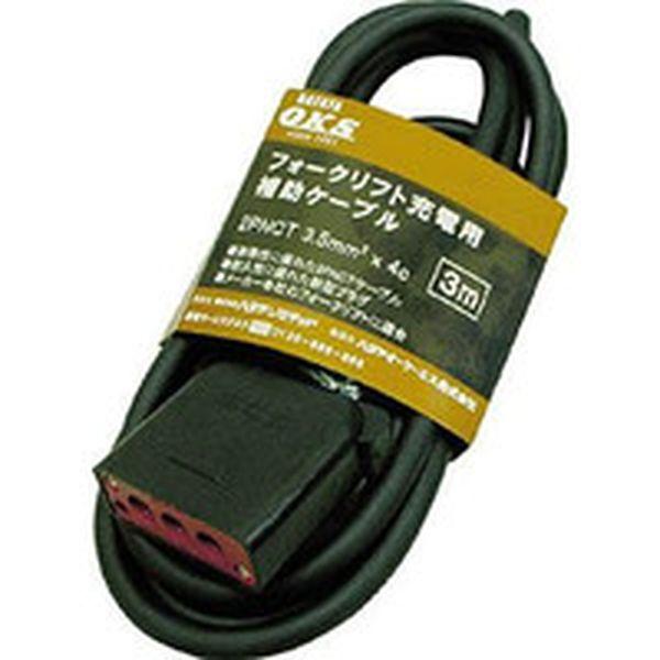 【メーカー在庫あり】 OFC3 (株)ハタヤリミテッド ハタヤ フォークリフト充電用補助ケーブル 3m OFC-3 HD店